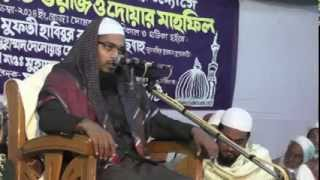 New Bangla Waz ইসলাম ও ঈমান  By  Mufti Habibur Rahman Misbah [kuakata]