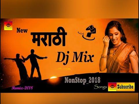 Xxx Mp4 New Marathi Dj Mix Songs 2018 मराठी मिक्स 3gp Sex
