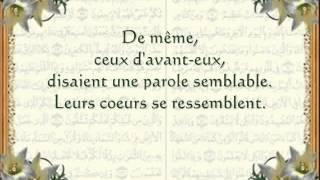coran en français  Sourate  Al-Baqara (la vache)