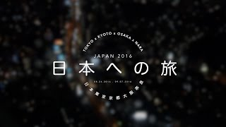 Japan 2016 (4K)