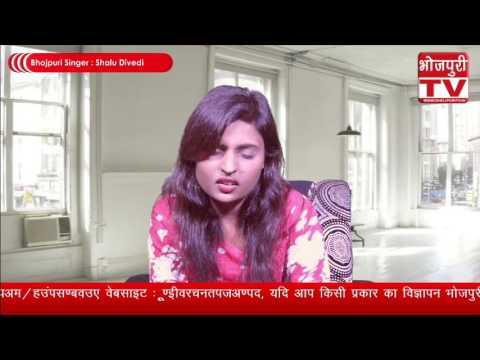 Xxx Mp4 Bhojpuri Singer Shalu Divedi Interview On BhojpuriTV BhojpuriTV Live 3gp Sex