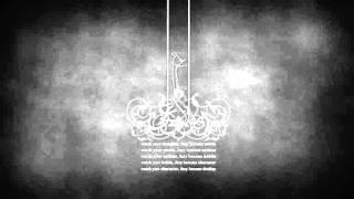 Kitab e Sulaym ibn Qays al Hilali AUDIOBOOK Part 86