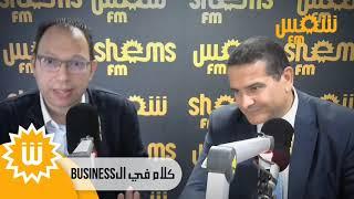 وجدي بن رجب : حسب المعهد الوطني للاستهلاك شهرية التونسي تتصرف بعد 7 أيام