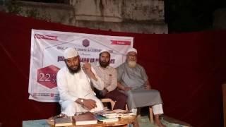 Nazre Bad ka ilaaj  By Shaikh Fasihuddin Hyderabadi