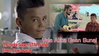 cox's bazar talent jahid songs | Live By Zunaid Ahmed Palak | Robi Super Star | Awesome Songs