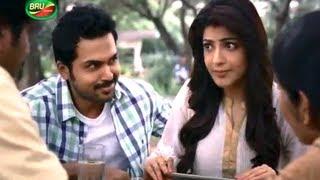 BRU Instant Ad - Park Film - Kajal Aggarwal, Karthi