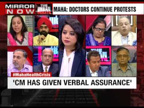 Maha CM meets MARD, assures round the clock security – The Urban Debate (March 23)