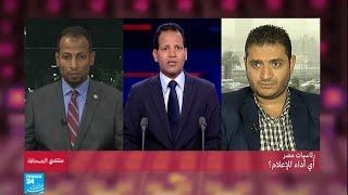 رئاسيات مصر.. أي أداء للإعلام؟