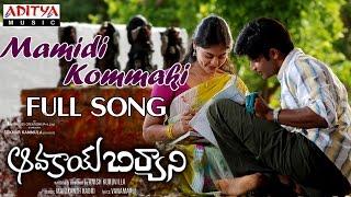 Aavakaya Biriyani Telugu Movie Mamidi Kommaki Full Song    Kamal Kamaraju, Bindhu Madhavi