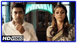 Massu Tamil Movie | Climax Scene | Suriya's son can see ghosts | Premgi | Nayantara | Sangeetha