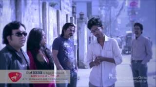 Robi presents Chirkutt's Bhalobashle kyano khide pay na