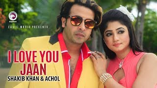 I Love You Jaan | Bangla Movie Song | Shakib Khan | Achol | Full Video Song