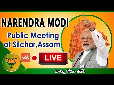 Xxx Mp4 PM Modi Speech LIVE BJP Public Meeting At Silchar Assam YOYO TV Channel 3gp Sex