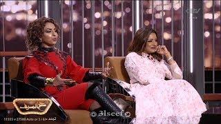 مقابلة هند البلوشي ومرام البلوشي في برنامج ع السيف تقديم صابرين بورشيد وفيصل العجمي
