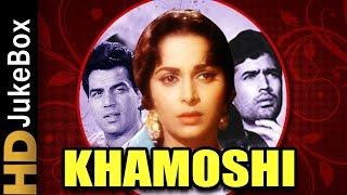 Khamoshi 1969 movie