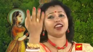 Jai Radhe Radhe | জয় রাধে রাধে | Anukul Thakur Bengali Bhajan | Apily Dutta Bhowmick | Beethoven