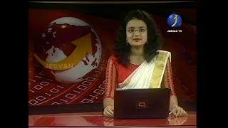 ANSHIKA SHARMA  JEEVAN T V ENGLISH NEWS 1 11 18