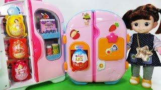 콩순이 냉장고 와 뽀로로 똥 싸기 킨더조이 시크릿프렌즈 서프라이즈 에그 장난감 놀이 Baby doll refrigerator Kinder Joy Surprise eggs toys