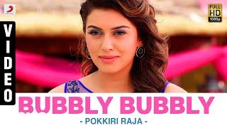 Pokkiri Raja - Bubbly Bubbly Video | Jiiva, Hansika Motwani | D. Imman