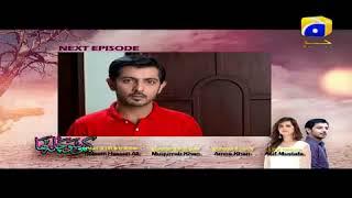 Kabhi Socha Na Tha - Next Episode 15 Promo Teaser   HAR PAL GEO