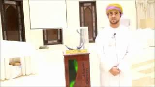 كلمة عزان العبري من قسم الترويج في عمان تل