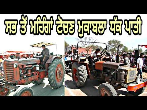 Tractor Tochan 5911 vs Sonalika 60 Latest Video 2018