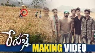 Ramcharan's Repalle Movie Making Video | RC 11 Working Stills | Sukumar,Samantha | Silver Screen