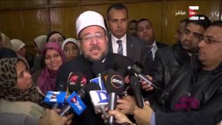 ست الحسن: حفل استقبال الداعيات الجدد بمسجد النور بالعباسية بحضور وزير الأوقاف