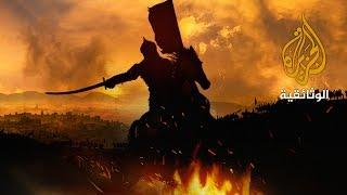 الحروب الصليبية - النسخة السينمائية