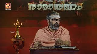 Ramayanam | Swami Chidananda Puri | Ep:124| Amrita TV [2018]