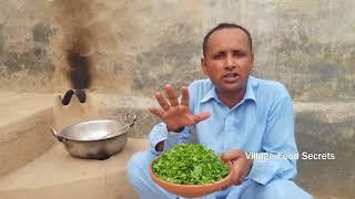 Mooli ki Subzi Recipe | Radish Recipe in Village Style by Mubashir Saddique | Village Food Secrets