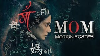 MOM Motion Poster  Sridevi  Nawazuddin Siddiqui  Akshaye Khanna  14 July 2017 uploaded on 07-04-2017 896 views