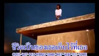 KANG KENG 4_ mak kwa fung mha - MP4 360p.mp4