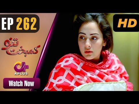 Xxx Mp4 Kambakht Tanno Episode 262 Aplus ᴴᴰ Dramas Tanvir Jamal Sadaf Ashaan Pakistani Drama 3gp Sex