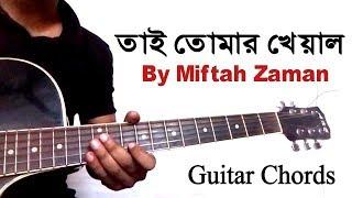 Tai Tomar Kheyal By Miftah Zaman Guitar Lesson