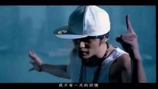 Gei Wo Yi Shou Ge De Shi Jian  給我一首歌的時間 Give Me the Time for One Song MV Jay Chou