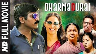 Full Movie: DharmaDurai | HINDI DUBBED |  Vijay Sethupathi, Tamannaah | Yuvan Shankar Raja