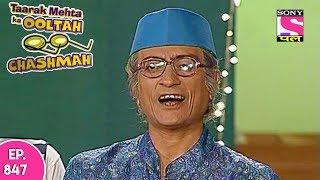 Taarak Mehta Ka Ooltah Chashmah - तारक मेहता - Episode 847 - 18th November, 2017