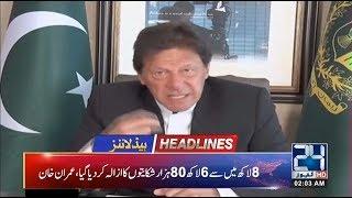 News Headlines | 2:00am | 19 June 2019 | 24 News HD