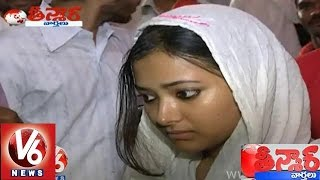 'Swetha Basu Prasad' went back to her mother with court's verdict - Teenmaar News