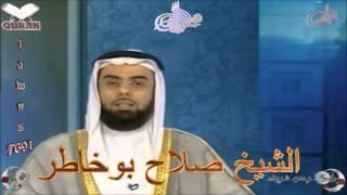 Sheikh Salah Bukhatir - Quran (04) An-Nisa