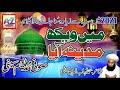 main waikh medina aaya