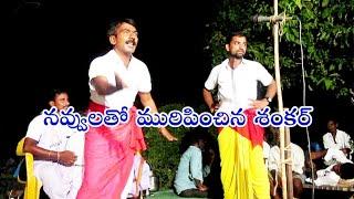 Anurada oggukatha comedy scenes