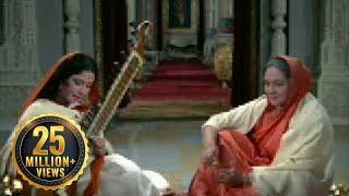 Kaajal - Tora Mann Darpan Kehlaye - Asha Bhonsle