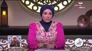 قلوب عامرة - هل يجوز للمرأة الحائض أن تقرأ في المصحف وتحفظ القرآن؟؟