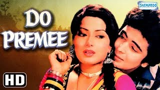 Do Premee (HD) (With Eng Subtitles) - Rishi Kapoor   Moushumi Chatterjee   Om Prakash   Deven Verma