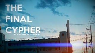 Shiki(TMNS) - The Final Cypher (prod. MajorLeagueWobs)
