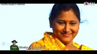 Bauri Sukumar#Betar Bihay Naiba Libo pon#বেটার বিহায় #New Bangla Video 2017