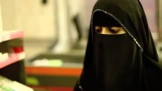 بنت سعودية في بقالة