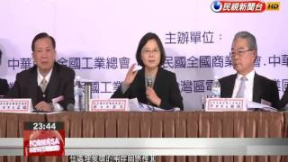 DPP presidential candidate Tsai Ing-wen addresses business leaders